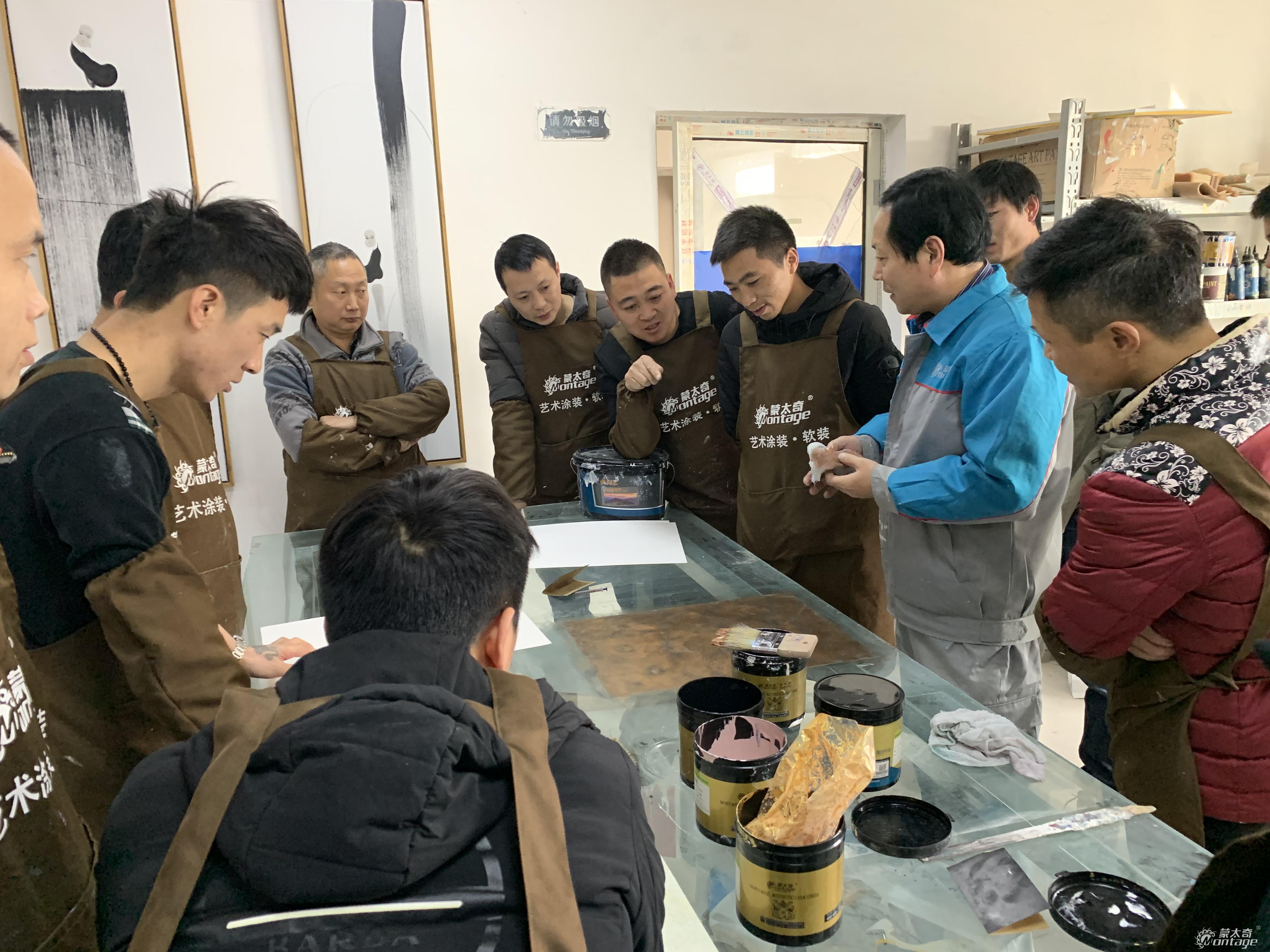 11月5日蒙太奇商学院新品技术培训第二期如期而至!