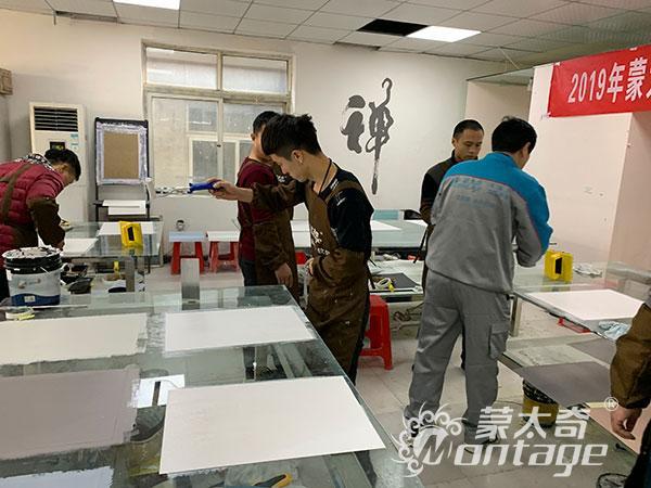 蒙太奇商学院新品技术培训第二期圆满结束!