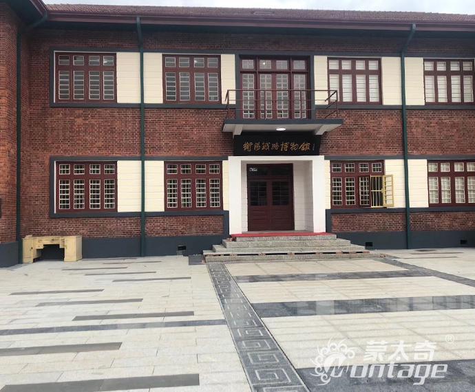 衡阳铁路博物馆