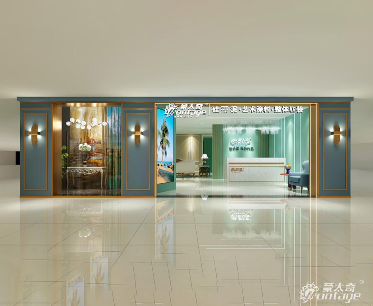 珠海市香洲区蒙太奇