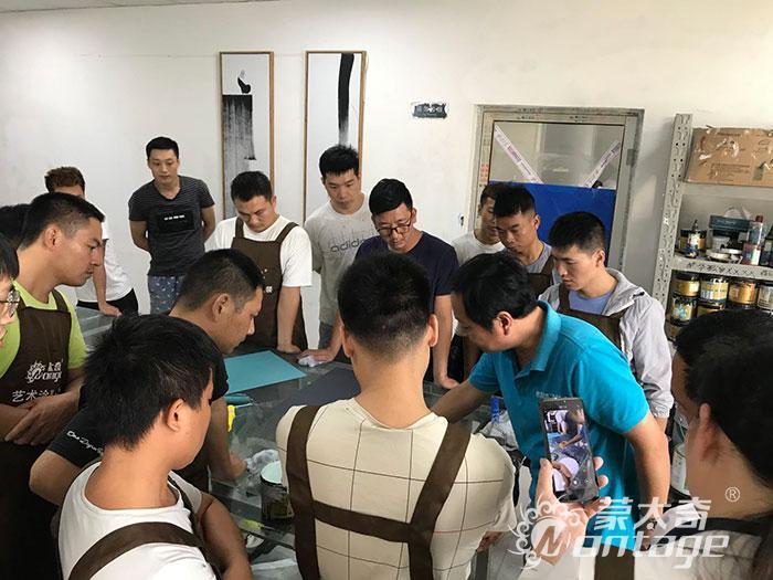 蒙太奇2020年首场新商技术培训在北京总部开幕啦!