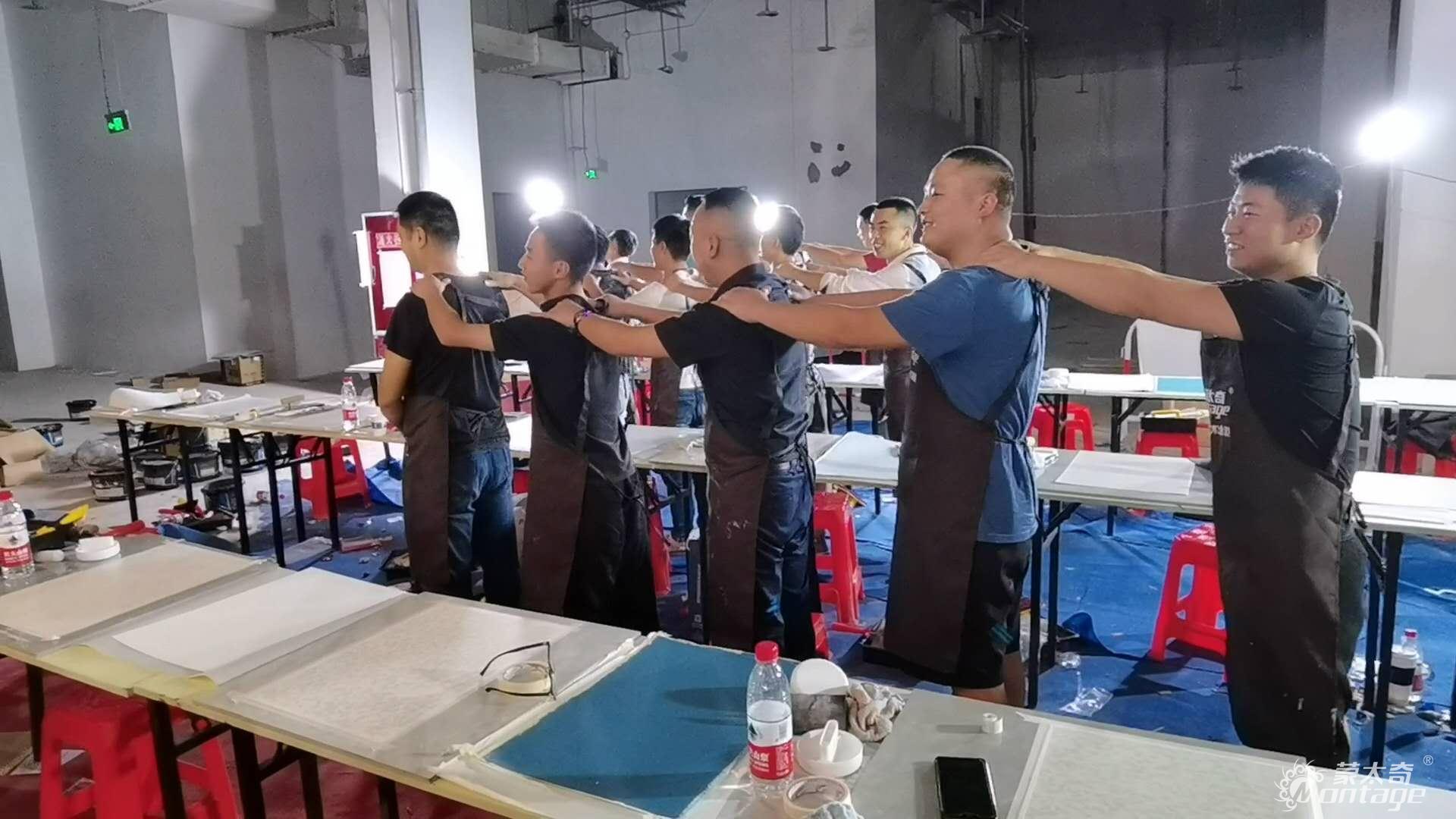 重庆站 | 蒙太奇技术培训:产新品、工新艺、模新式