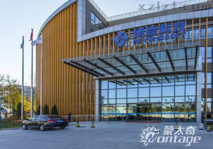 博彦科技软件园研发中心