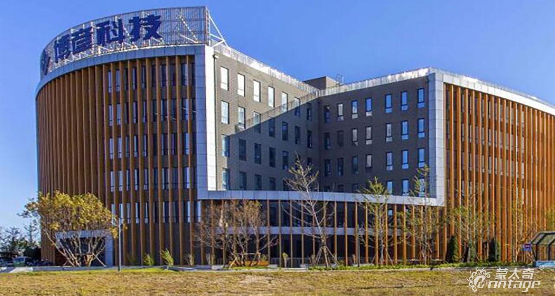 博彦科技大厦5