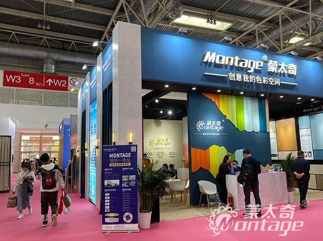 第31届北京墙纸展,蒙太奇席卷华北市场