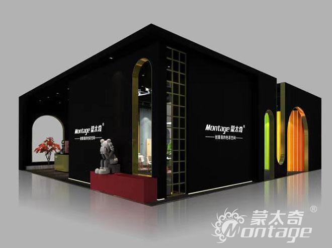 """""""艺""""漆涂装""""亿""""享财富—蒙太奇邀您赴约2021广州建博会"""